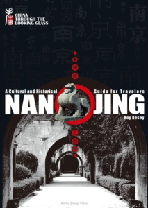 Nanjing: A Cultural and Historical Guide